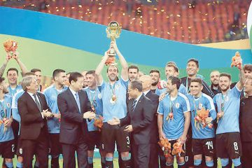 Conquistan China Cup